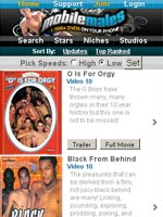 Mobile Males! The hottest gay DVDs streaming directly to your mobile!